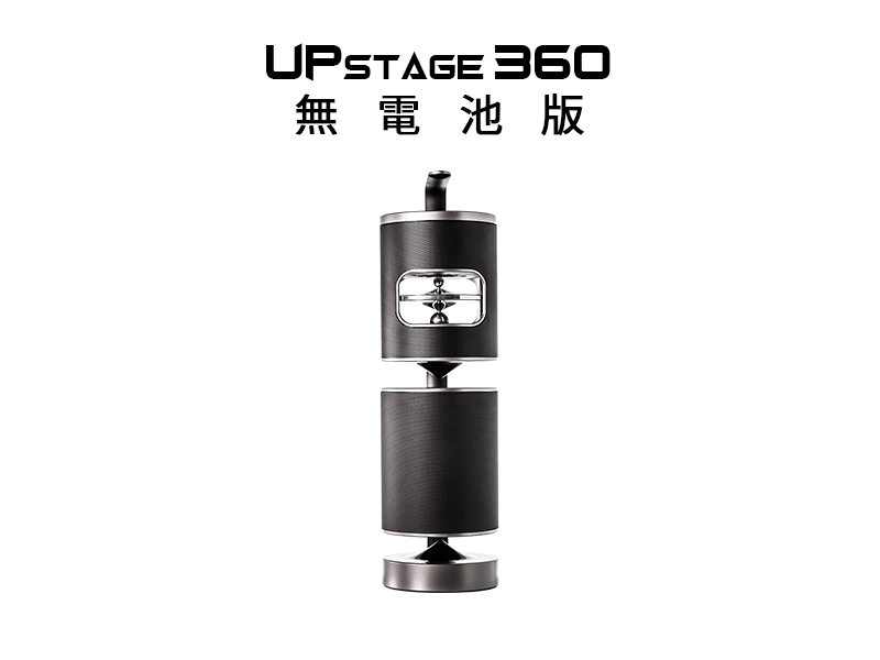 尚馬, soma-Level10 UPstage360(經濟版)